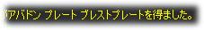 2005071105.jpg