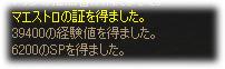 2005080607.jpg