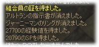 2005080609.jpg