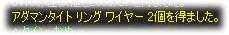 2005082006.jpg