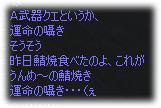 2005082009.jpg