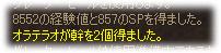 2005082305.jpg