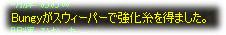 2005082507.jpg