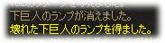 2005082508.jpg