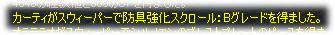 2005082602.jpg