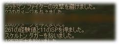 2005090200.jpg