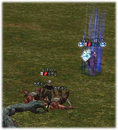 2005091201.jpg