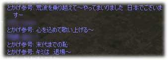 2005091600.jpg