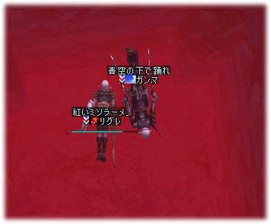 2005092101.jpg