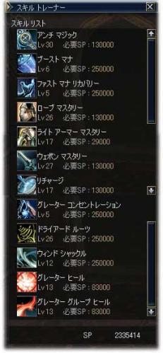 2005100405.jpg