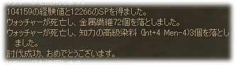 2005101708.jpg