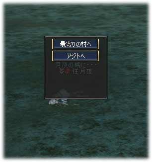 2005101719.jpg