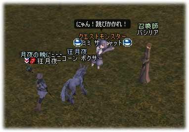 2005101803.jpg