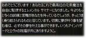2005101807.jpg
