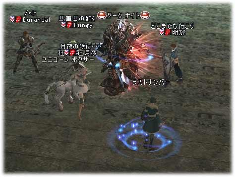 2005101907.jpg