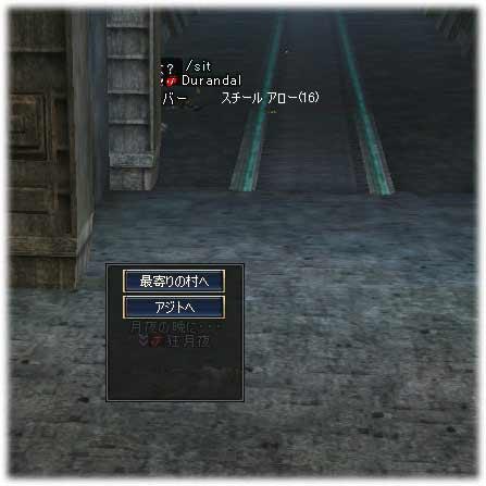 2005101912.jpg