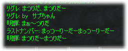 2005102203.jpg