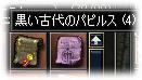 2005102305.jpg