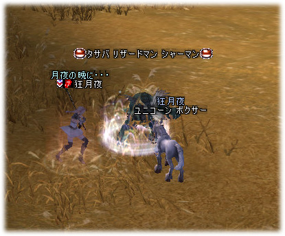 2005102307.jpg