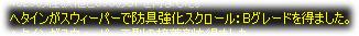 2005102402.jpg