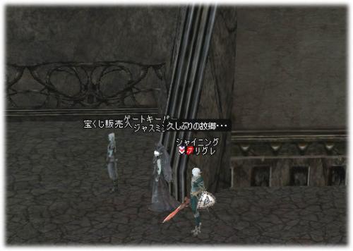 2005102505.jpg