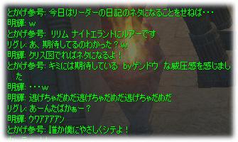 2005102703.jpg