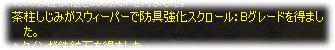 2005102904.jpg