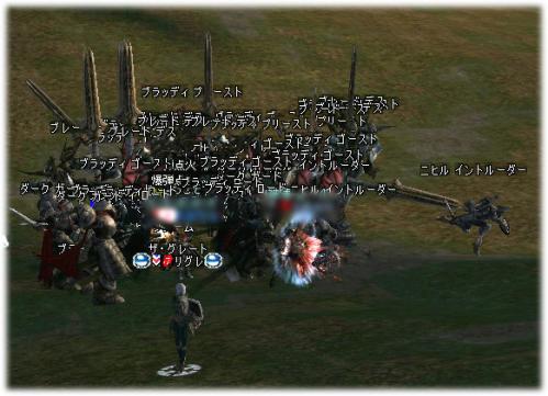 2005103001.jpg