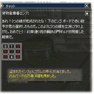 2005103004.jpg