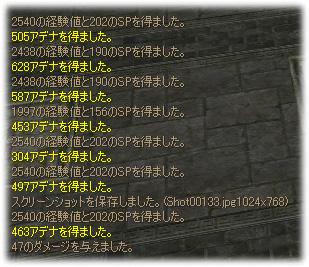 2005103007.jpg