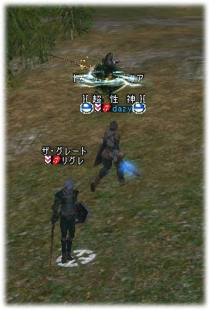 2005103010.jpg