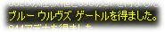 2005103012.jpg