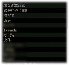 2005103020.jpg