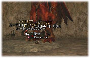 2005110206.jpg