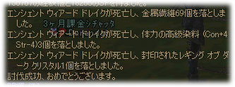 2005110303.jpg