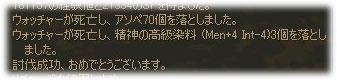 2005110307.jpg