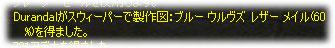 2005110605.jpg