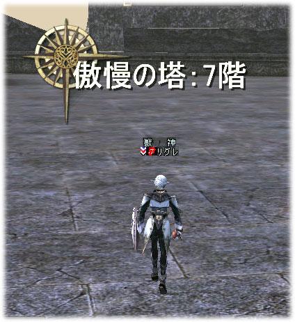 2005110609.jpg
