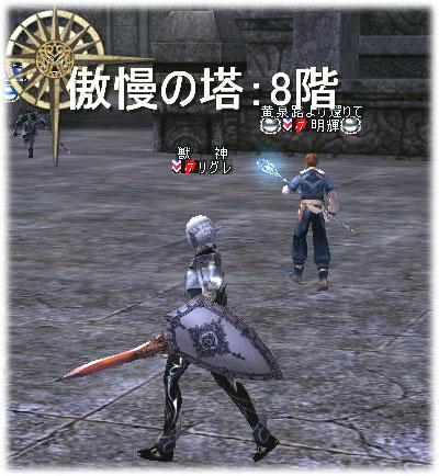 2005110611.jpg