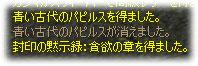 2005110613.jpg