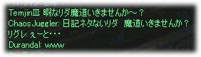 2005111001.jpg