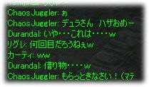 2005111003.jpg