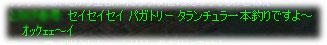 2005111009.jpg