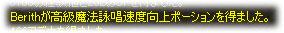 2005111104.jpg
