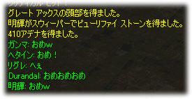 2005111105.jpg