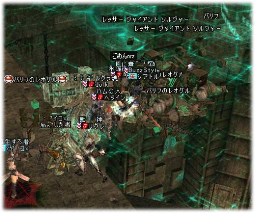 2005111202.jpg