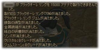 2005111302.jpg