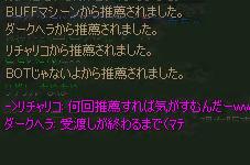 2005111303.jpg