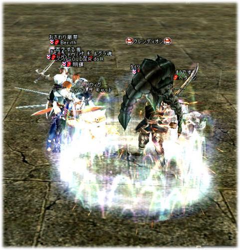 2005111310.jpg