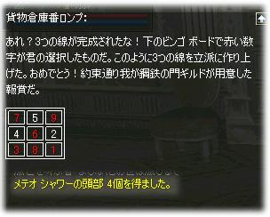 2005111707.jpg